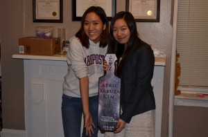 Pi Upsilon April's Paddle